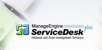 ManageEngine ServiceDesk